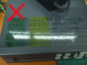 PVC sticker (3)
